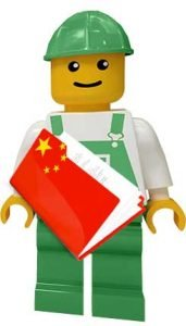 Chinese-translator