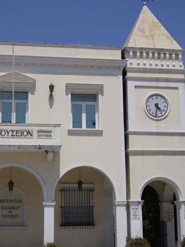 Museum of Dionysios Solomos and Eminent Zakynthians