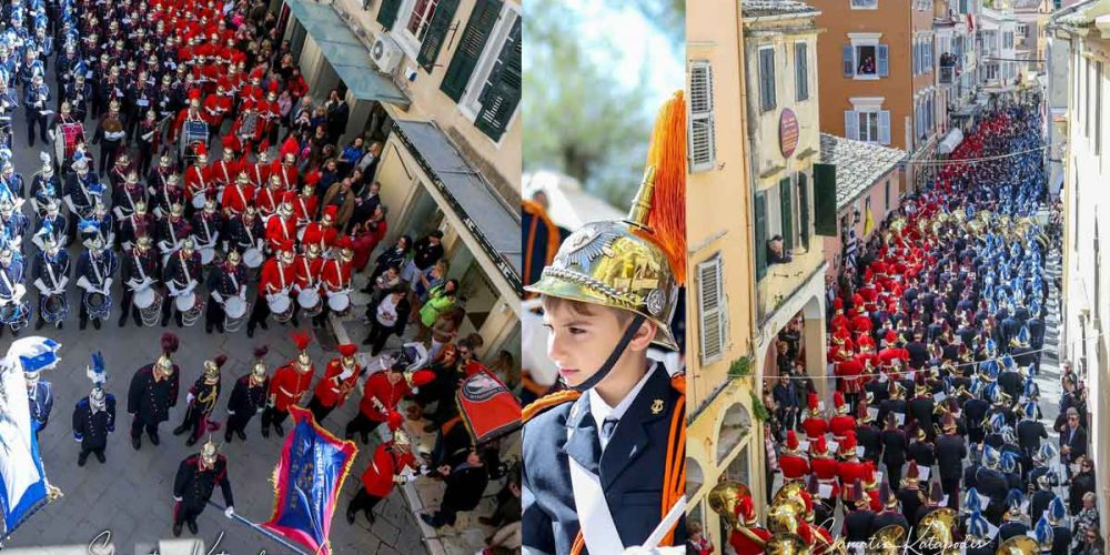 Sunday before Easter in the city of Corfu