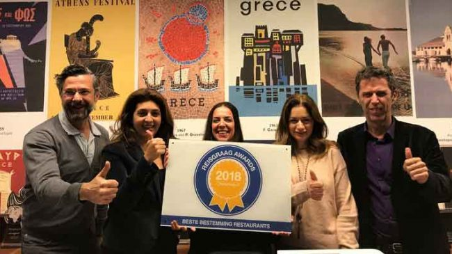 Greek Gastronomy gets the Reisgraag Award