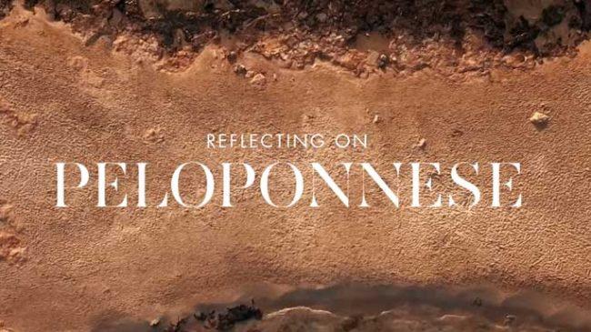 Reflecting on Peloponnese – Awarded aerial video by Nestoras Kechagias and Athanasia Lykoudi