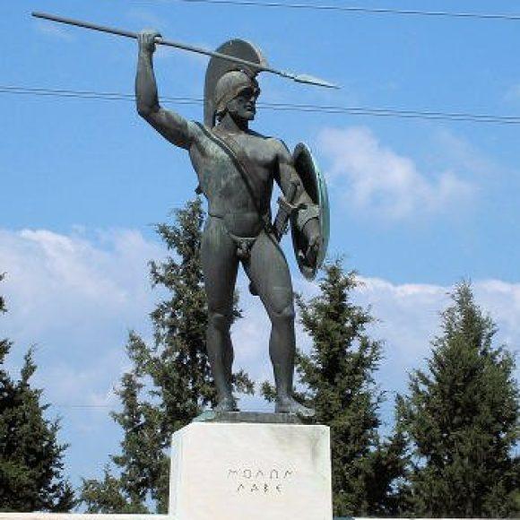 REGION: CENTRAL GREECE