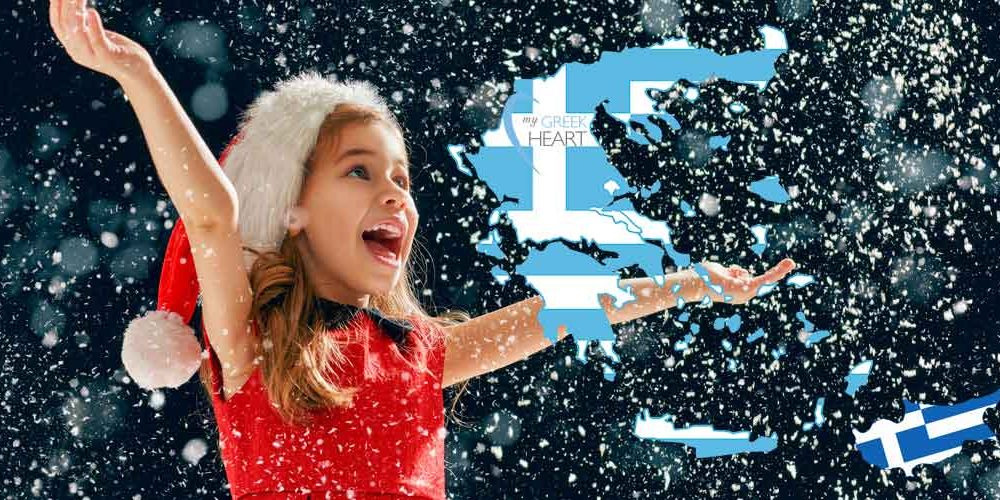 50 traditional Christmas songs, from Greece and Cyprus