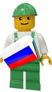 перевести на русский язык
